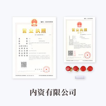 内资北京赛车注册(默认)22094409872786370