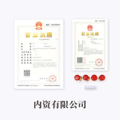 内资北京赛车注册(默认)948111294461595