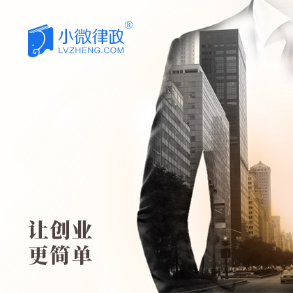 外商投资企业商委备案(默认)95227322197950580