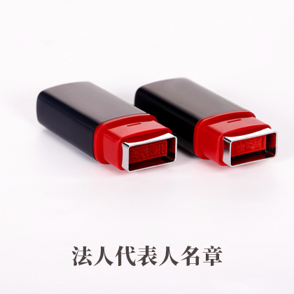 内资北京赛车注册(默认)17790801750125240