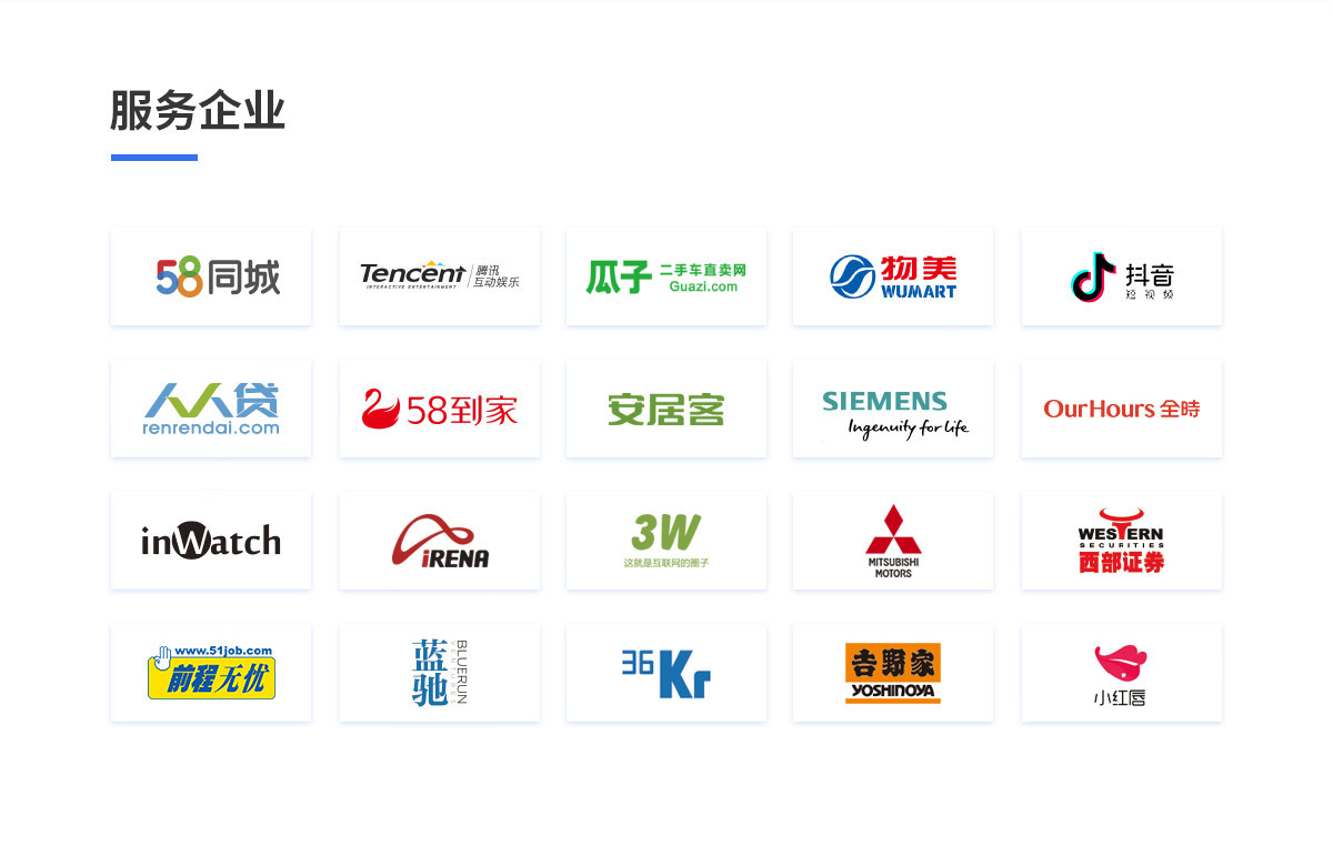 境外企业注册(维京)90719182706596210