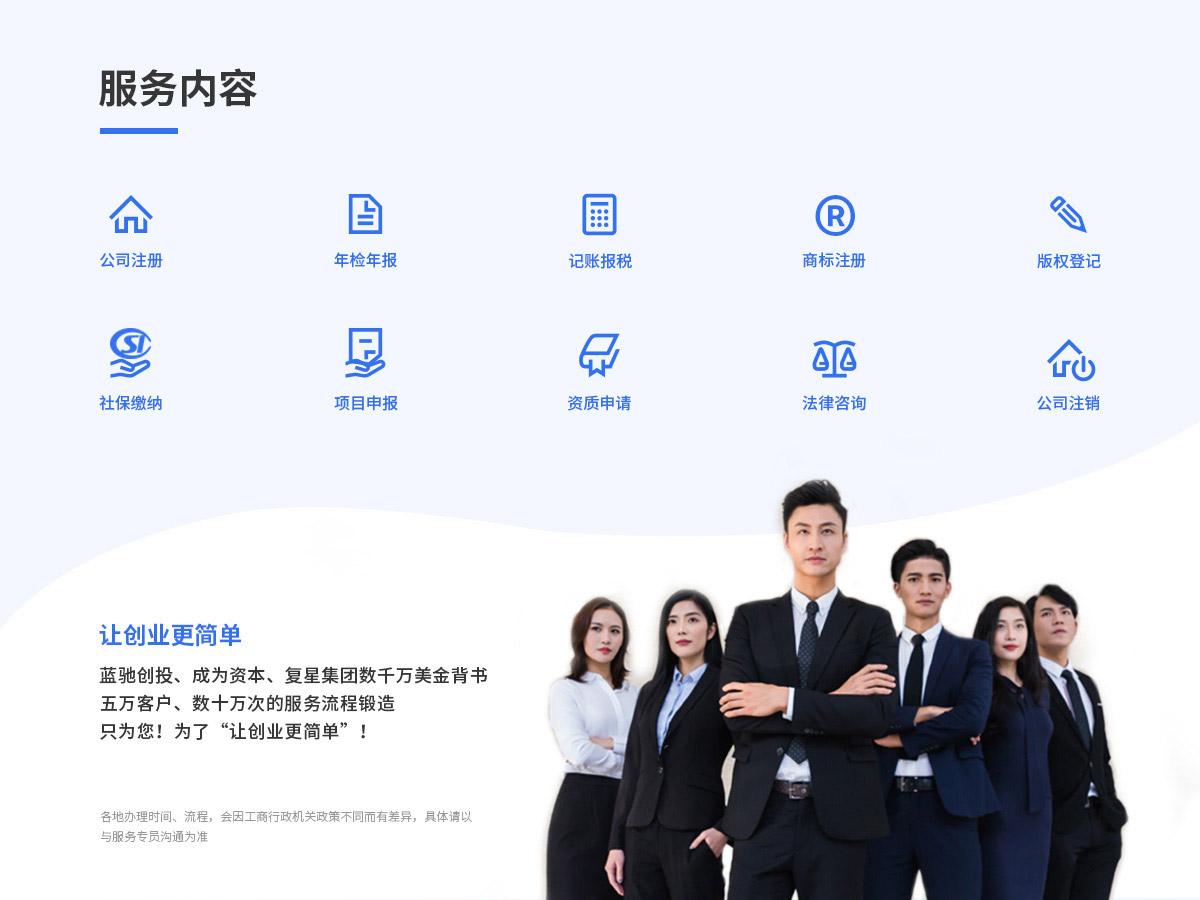 外商投资企业商委备案(默认)1057344889438119