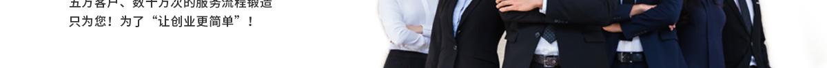 企业法人代表(负责人)及董监事经理变更(内资有限公司)55616649578888950