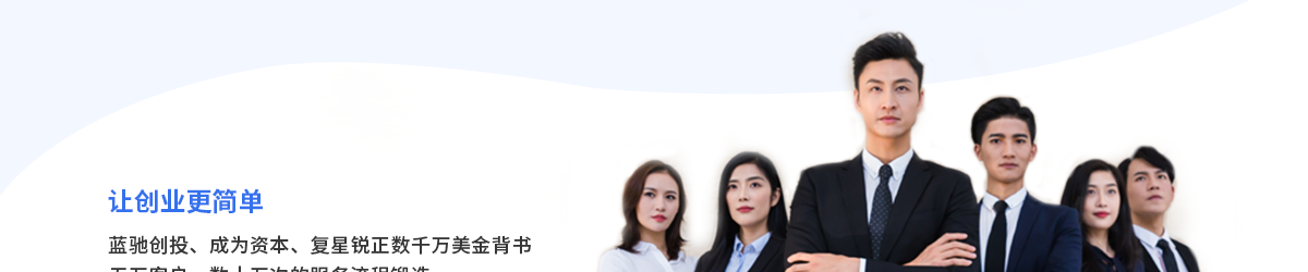 企业住所变更(内资北京赛车,跨区变更)45963217300046184