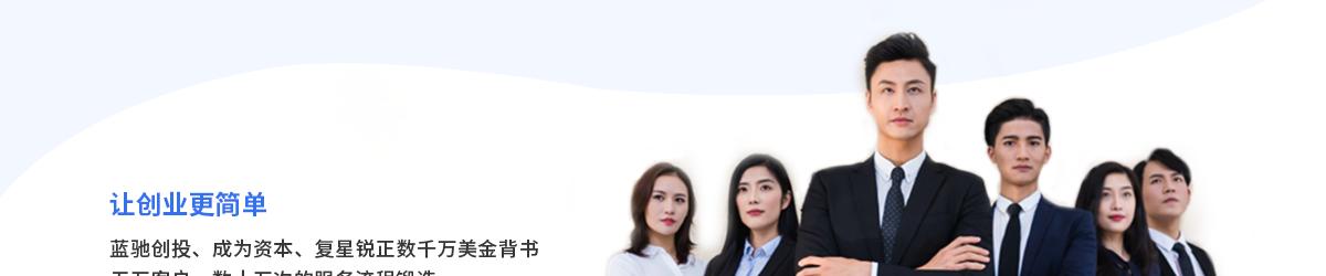 企业年报(内资有限公司)73949025097969680