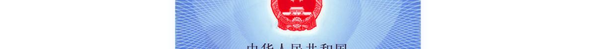社保新参保(首人参保)39986760488316090