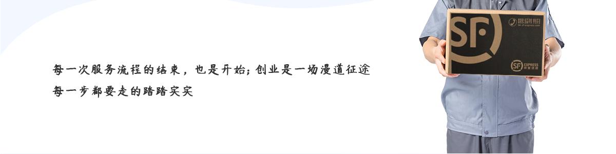 合同专用章(螺纹章)68561199341201510