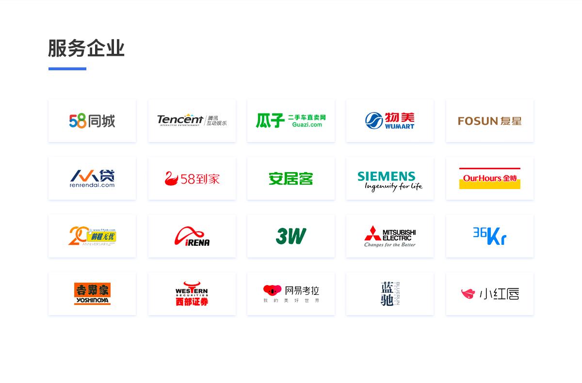 企业住所变更(内资北京赛车,跨区变更)11740179550716328
