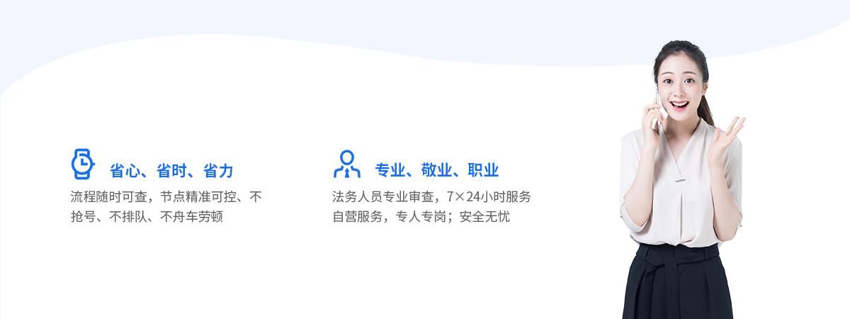 一般户开户(默认)14049396753877912