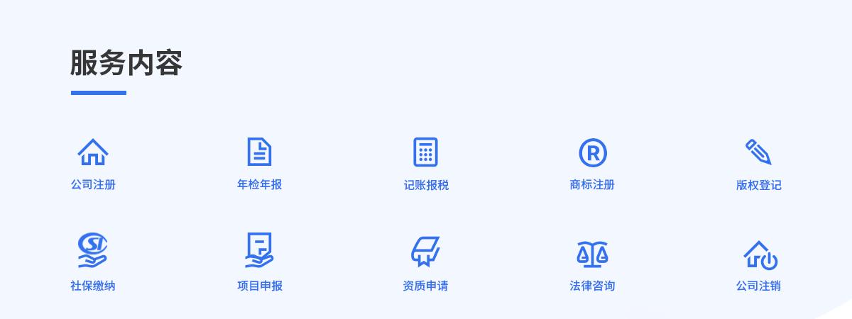企业年报(内资有限公司)45464163513330056