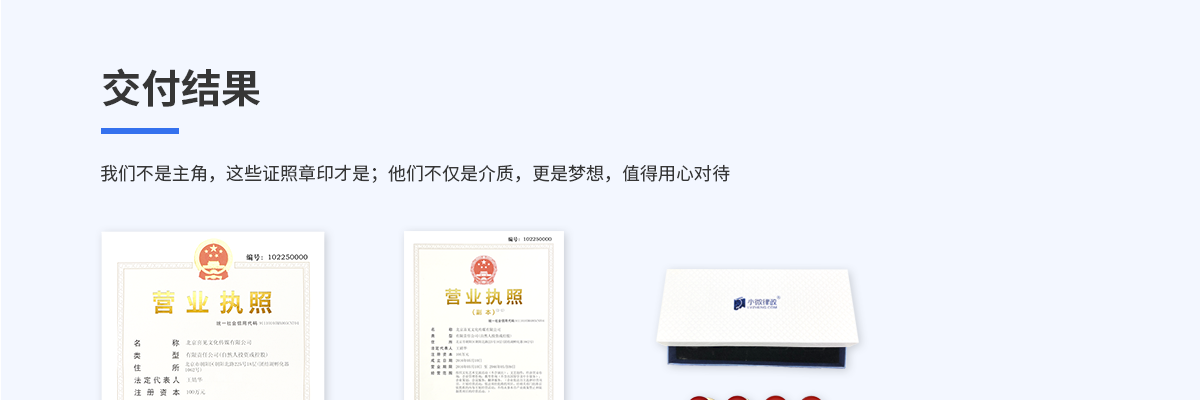 食品经营许可证(流通)申请(预包装食品,零售)91830441120942740